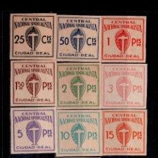 Timbres: CL3-46 GUERRA CIVIL CIUDAD REAL CENTRAL NACIONAL SINDICALISTA SERIE SIN DENTAR SIN FIJASELLOS. Lote 177756092