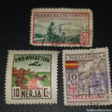 Sellos: LOTE 3 SELLOS VIÑETA - RAROS SELLOS - LOCALES- GUERRA CIVIL ESPAÑOLA. Lote 177069872