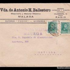 Sellos: *** CARTA PUBLICITARIA MÁLAGA - SEVILLA 1938. VDA. ANTONIO BALLESTEROS MATERIA ELÉCTRICO ***. Lote 177823992