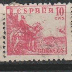 Sellos: LOTE K SELLOS ESPAÑA CON VARIEDAD DE COLOR. Lote 177865704