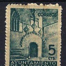 Sellos: ESPAÑA BARCELONA - 1938 - PUERTA GÓTICA DEL AYUNTAMIENTO - EDIFIL 20 - MNH** NUEVO. Lote 177868623