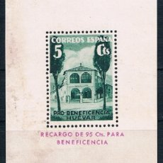Sellos: ESPAÑA BENEFICENCIA HUEVAR (SEVILLA) RECARGO 95 MNG. Lote 177958449