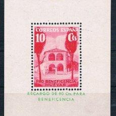 Sellos: ESPAÑA BENEFICENCIA HUEVAR (SEVILLA) RECARGO 90 MH* GOMA. Lote 177958529