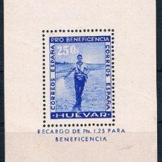 Sellos: ESPAÑA BENEFICENCIA HUEVAR (SEVILLA) RECARGO 1,25 MH* GOMA. Lote 177958548