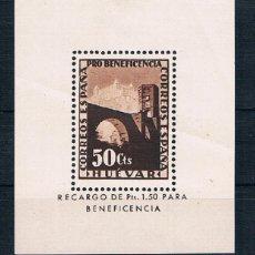 Sellos: ESPAÑA BENEFICENCIA HUEVAR (SEVILLA) RECARGO 1,50 MH* GOMA. Lote 177958570