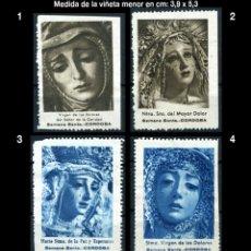 Sellos: CUATRO VIÑETAS - SEMANA SANTA CÓRDOBA REF791. Lote 178087578