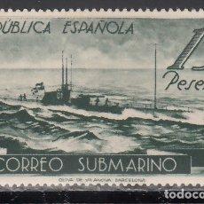 Sellos: ESPAÑA, 1938 EDIFIL Nº 780 /**/, CORREO DEL SUBMARINO , SIN FIJASELLOS. VALOR CLAVE.. Lote 178159280