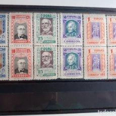 Sellos: SERIE COMPLETA EN BL4 ED 12/16 DEL AÑO 1937 EN NUEVO **. Lote 178164161