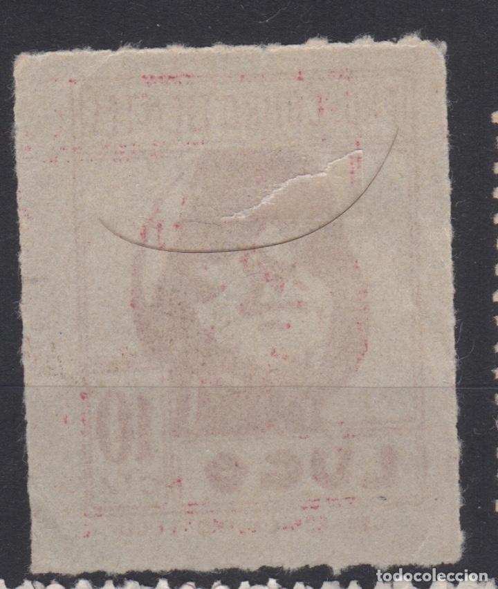 Sellos: 1937 sello viñeta local Lugo 10 cts Pro combatientes Galvez B533 - Foto 2 - 178168115