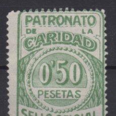 Sellos: 1937 SELLO PATRONATO DE LA CARIDAD LA CORUÑA 0,50 PESETAS. Lote 178168483