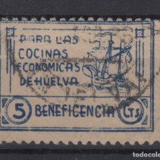 Sellos: 1936 HUELVA COCINAS ECONÓMICAS BENEFICIENCIA 5 CTS. Lote 178170011