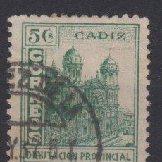 Sellos: 1938 CADIZ DIPUTACION PROVINCIAL 5 CTS. Lote 178170205