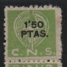 Sellos: C.N.S. --PAREJA CAPICUA-- CENTRAL NACIONAL SINDICALISTA, VER FOTO. Lote 178262517