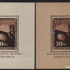 Sellos: HUEVAR, 50 CTS. -- DOS HOJITAS DISTINTO PAPEL-- VER FOTOS. Lote 178263033