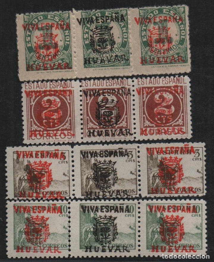 HUEVAR, 1 - 2 - 5 Y 10 CTS. -- ESCUDO DE HUEVAR -- VER FOTOS (Sellos - España - Guerra Civil - De 1.936 a 1.939 - Usados)
