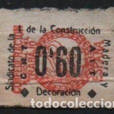 Sellos: C.N.T. - A.I.T. 0,60 -ROJO- SINDICATO DE LA CONSTRUCCIO MADERA Y DECORACION, VER FOTO. Lote 178264232