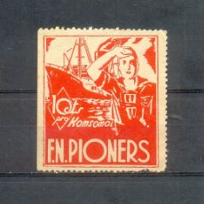 Sellos: GUERRA CIVIL. F.N.PIONERS. * VIÑETA 10 CTS PRO KOMSOMOL.. Lote 178275442