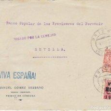 Sellos: CENSURA: PRIEGO DE CORDOBA A SEVILLA.. Lote 178277136