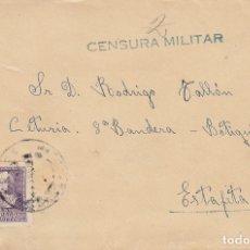 Sellos: CENSURA: CORDOBA A ESTAFETA-93 SEVILLA.. Lote 178277313