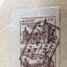 Sellos: MADRID. GUERRA CIVIL. BLOQUE 2 VALES 25 CÉNTIMOS. ALMACENES MARIN. 50 CÉNTIMOS.. Lote 178370083