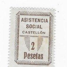 Sellos: CL4-9-71-4 GUERRA CIVIL CASTELLON - ASISTENCIA SOCIAL 5 PESETAS CASTAÑO FESOFI Nº 50. Lote 178447666