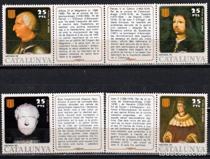 FILATELIA. HISTORIA DE CATALUNYA. BARNAFIL. GIRONA 1980 **,MNH ( VER FOTOS) (Sellos - España - Guerra Civil - Viñetas - Nuevos)