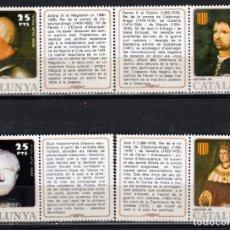 Sellos: FILATELIA. HISTORIA DE CATALUNYA. BARNAFIL. GIRONA 1980 **,MNH ( VER FOTOS). Lote 178598291