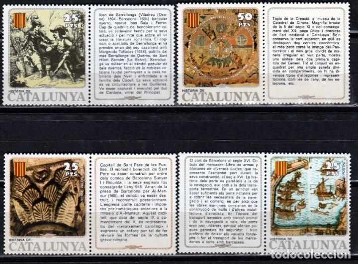 Sellos: FILATELIA. HISTORIA DE CATALUNYA. BARNAFIL. GIRONA 1980 **,MNH ( VER FOTOS) - Foto 2 - 178598291