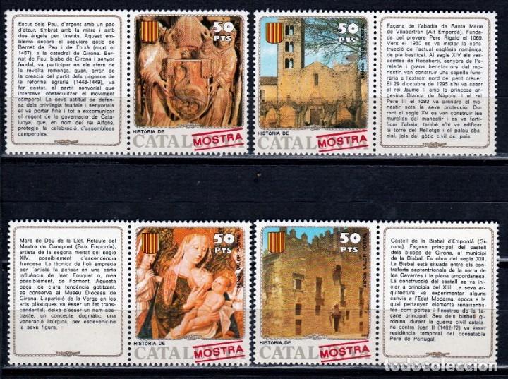 Sellos: FILATELIA. HISTORIA DE CATALUNYA. BARNAFIL. GIRONA 1980 **,MNH ( VER FOTOS) - Foto 3 - 178598291