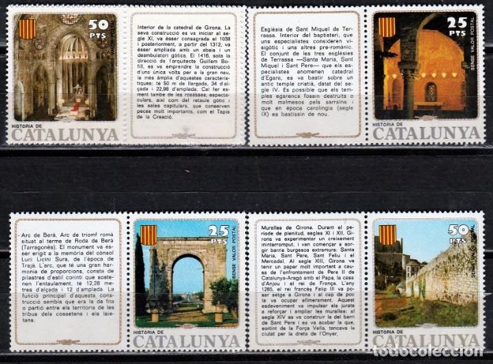 Sellos: FILATELIA. HISTORIA DE CATALUNYA. BARNAFIL. GIRONA 1980 **,MNH ( VER FOTOS) - Foto 6 - 178598291