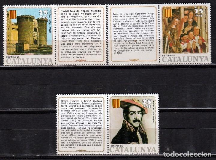 Sellos: FILATELIA. HISTORIA DE CATALUNYA. BARNAFIL. GIRONA 1980 **,MNH ( VER FOTOS) - Foto 9 - 178598291