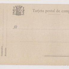 Sellos: TARJETA POSTAL DE CAMPANA. EN BLANCO, SIN USAR. Lote 178625521
