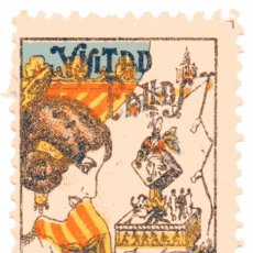Sellos: M79 VALENCIA – VIÑETA: VISITAD FALLAS - MARZO 1936 – RARA. Lote 178686203