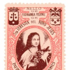 Sellos: M88 LOTE 39 SELLOS DE PROPAGANDA MISIONAL STA. TERESITA DEL NIÑO JESUS. Lote 178688310