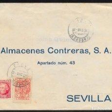 Sellos: 1936.- CABRA (CÓRDOBA) A SEVILLA. Lote 178786828