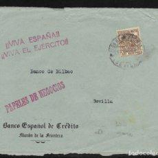 Sellos: MORON DE LA FRONTERA (SEVILLA) A SEVILLA.. Lote 178803046