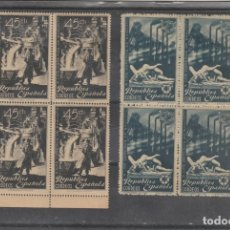 Sellos: ESPAÑA 1938 - EDIFIL NRO. 773-74 - BLOQUE 4 - NUEVOS. Lote 178878400