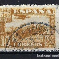 Sellos: ESPAÑA - 1936-1937 - JUNTA DE DEFENSA NACIONAL - EDIFIL 813 - USADO - FECHADOR STA. CRUZ DE TENERIFE. Lote 178905881