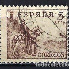 Sellos: ESPAÑA - 1937-1940 - CID - EDIFIL 816 - USADO. Lote 178906217