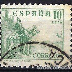 Sellos: ESPAÑA - 1937-1940 - CID - EDIFIL 817 - USADO. Lote 178906255
