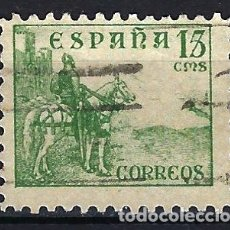 Sellos: ESPAÑA - 1937-1940 - CID - EDIFIL 819 - USADO. Lote 178906391