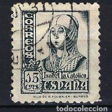 Sellos: ESPAÑA - 1937-1940 - ISABEL LA CATÓLICA - EDIFIL 820 - USADO. Lote 178906431