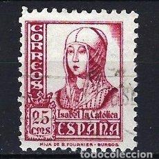 Sellos: ESPAÑA - 1937-1940 - ISABEL LA CATÓLICA - EDIFIL 822 - USADO. Lote 178906458