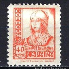 Sellos: ESPAÑA - 1937-1940 - ISABEL LA CATÓLICA - EDIFIL 824 - MH* NUEVO CON FIJASELLOS. Lote 178906725