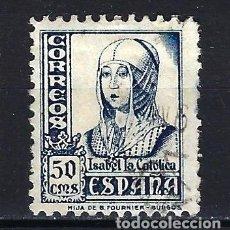 Sellos: ESPAÑA - 1937-1940 - ISABEL LA CATÓLICA - EDIFIL 825 - USADO. Lote 178906903