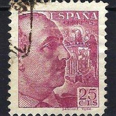 Francobolli: ESPAÑA - 1939 - GENERAL FRANCO - EDIFIL 868 - USADO. Lote 178907861