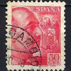 Sellos: ESPAÑA - 1939 - GENERAL FRANCO - EDIFIL 869 - USADO. Lote 178907952