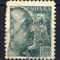 Sellos: ESPAÑA - 1939 - GENERAL FRANCO - EDIFIL 870 - USADO. Lote 178908002