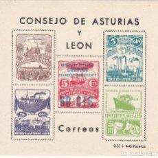 Sellos: HOJA BLOQUE CON 5 SELLOS DEL CONSEJO DE ASTURIAS Y LEON CON SOBRECARGA DE 60 CENTIMOS SIN DENTAR. Lote 178974747