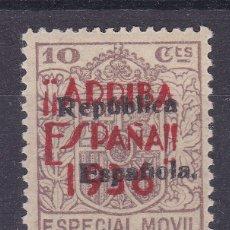 Sellos: CC7- GUERRA CIVIL.FISCALES MOVIL SOBRECARGA PATRIÓTICA ARRIBA ESPAÑA 1936. LUJO. Lote 178978966